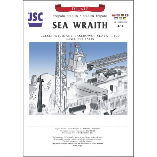 Detale laserowe do modelu SEA WRAITH (JSC 047L)