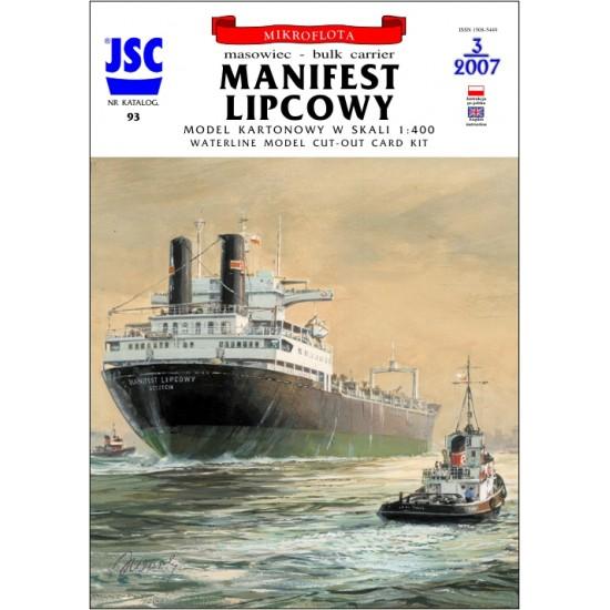 Polski masowiec MANIFEST LIPCOWY (JSC 093)