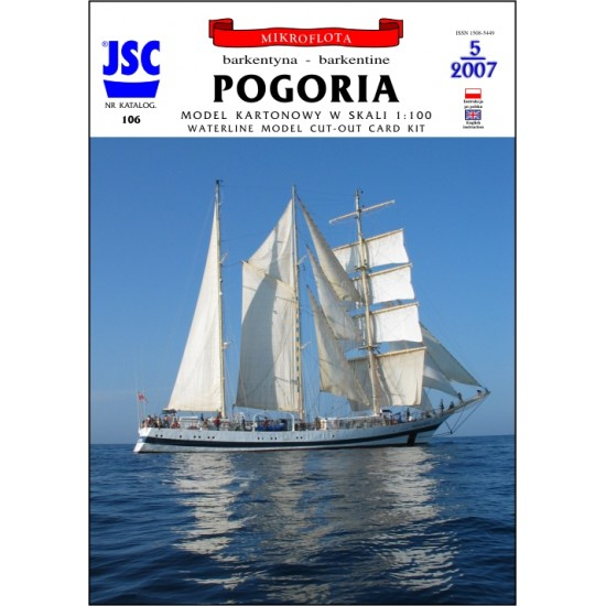 Polska barkentyna POGORIA (JSC 106)