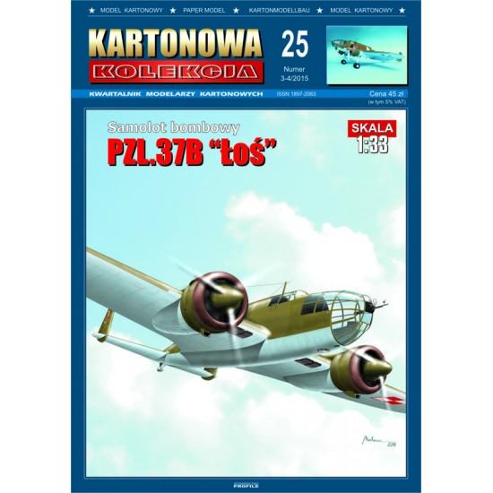 "PZL.37B ""Łoś"""