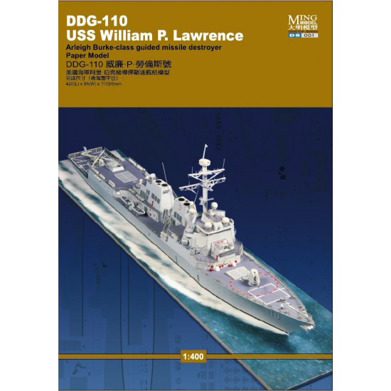 USS William P. Lawrence (Ming DS001)