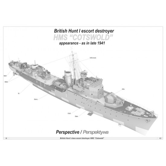 HMS Cotswold (Card Fleet nr 4)