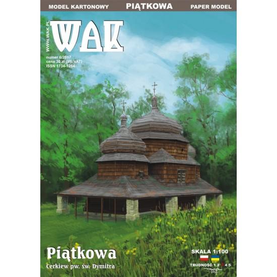 Piątkowa - Cerkiew pw. św. Dymitra (WAK 6/2017)